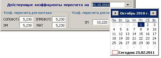 d0b1d0b5d0b7d18bd0bcd18fd0bdd0bdd18bd0b92234