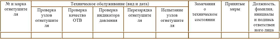 d0b1d0b5d0b7d18bd0bcd18fd0bdd0bdd18bd0b9851