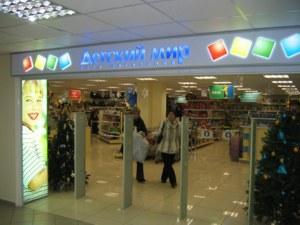 Как называется защита в магазинах от краж
